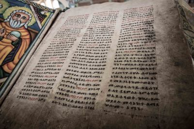 The Ethiopian bible has 15 additional books...