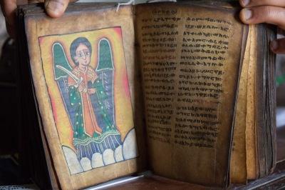 Gondar-Tana-33